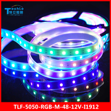 Digital 5050 addressable rgb led strip 1912 1812 magic IC programmable 48 leds 12V Waterproof Tube factory direct sale