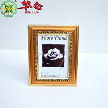 Gold Plastic Cheap Plastic Picture Photo Frame for basketball photo
