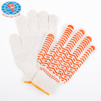 China supplier 7G natural white glove with PVC coated on palm