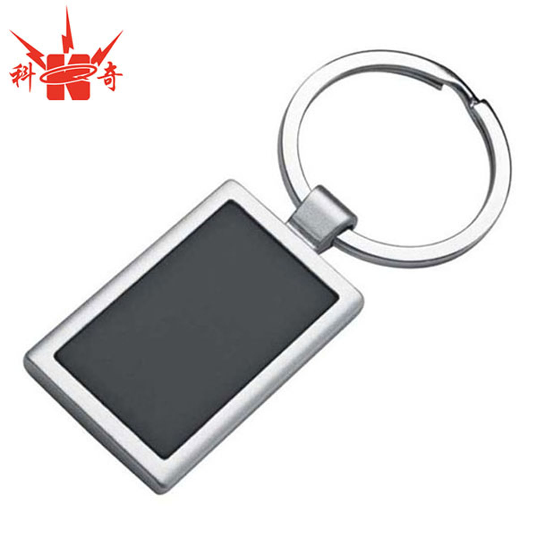 Custom Key Chain,Sand Spray Rectangle Key Chain, Professional Key Chain