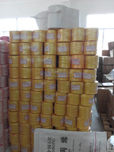 PP packing Plastic Baling Twine