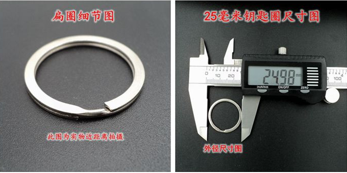 dia 25mm <strong>metal</strong> o ring Quality Round Split Key Ring Keyrings