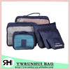 travel storage pants and clothes packaging travel bag set