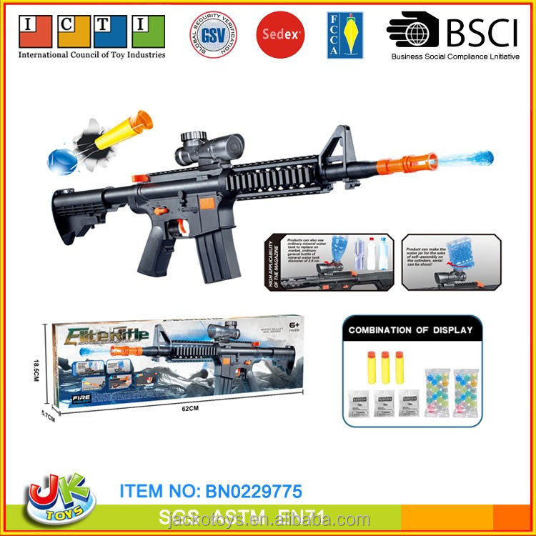 Dual purpose soft gun EVA bullet & water bullet shooting toy gun