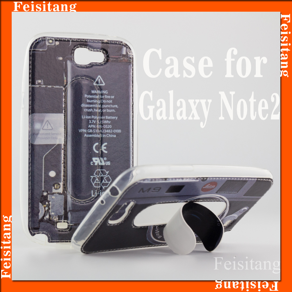 Low price china mobile phone cover cases for Samsung galaxy note2 n7100