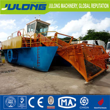 Automatic water hyacinth harvester for sale