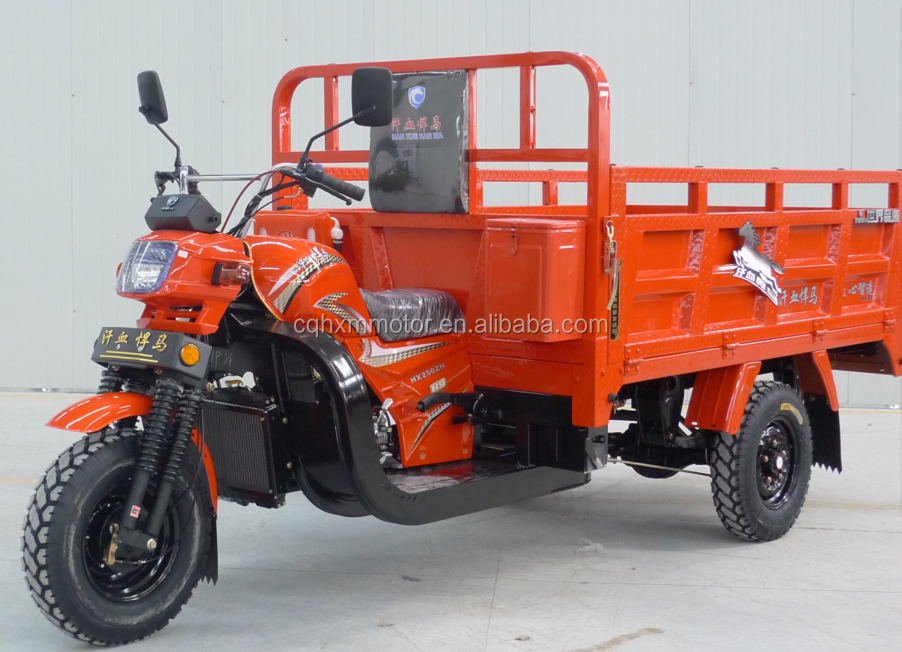 anti-rust 150cc trike scooter for cargo delivery with open body