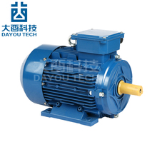 China Aluminum Housing High Efficiency Mist Condensor Tower Fan Motor