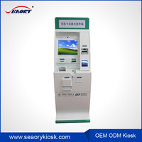 Custom Self Service Barcode Reader QR