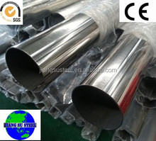China Wholesale ASTM A312 304/321/316L Pickled Annealed Polish Seamless Stainless Steel Pipe for Heat Exchangers