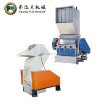 Factory based factory hot sale large recycle plastic crusher