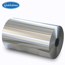 Low Price recyclable aluminum foil jumbo roll aluminium Foil Jumbo Roll household