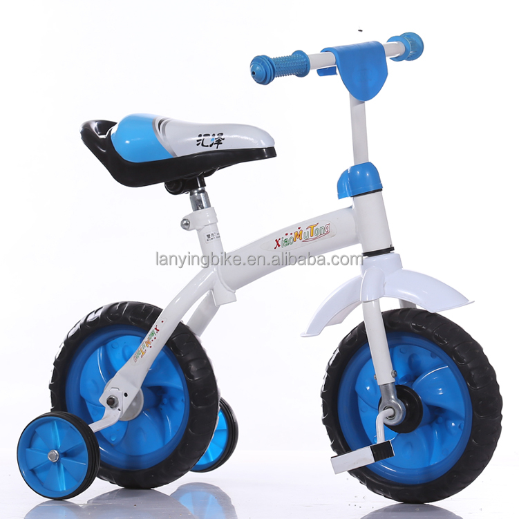 tricycle kids tricycle 2015 new model top selling tricycle for baby made in China