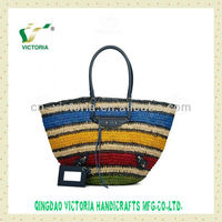Paper Straw Woven Beach Bags