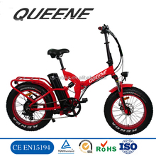 20 inch 48v 13ah lithium battery bike 48v 500w rear motor electric snow sand fat tire speed e-bikes