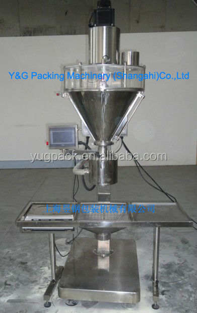 Manual Non-fat milk powder filling machine