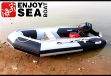 2016 New Center Console Fishing Yacht /Inflatable Boat With CE Certification