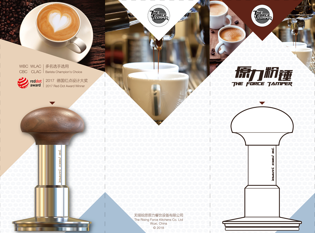 [The Force Tamper] Automatic Impact Coffee Tamper with Autoleveling