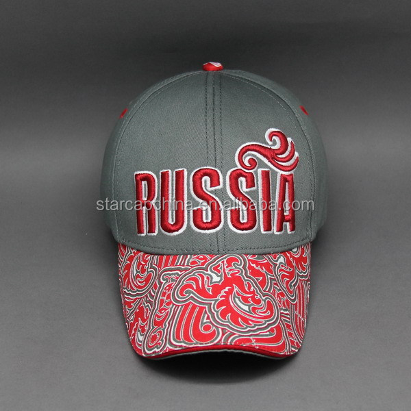 COLOURFUL PRINT BASEBALL CAP WITH EMBROIDERY LOGO