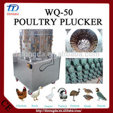 Professional plucker for small birds with CE certificate