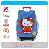 XF-LG0024 fashionable hello kitty bag with wheels
