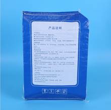 50kg custom laminated pp woven cement price per packaging bags