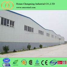 East Standard prefabricated commercial storage steel structures
