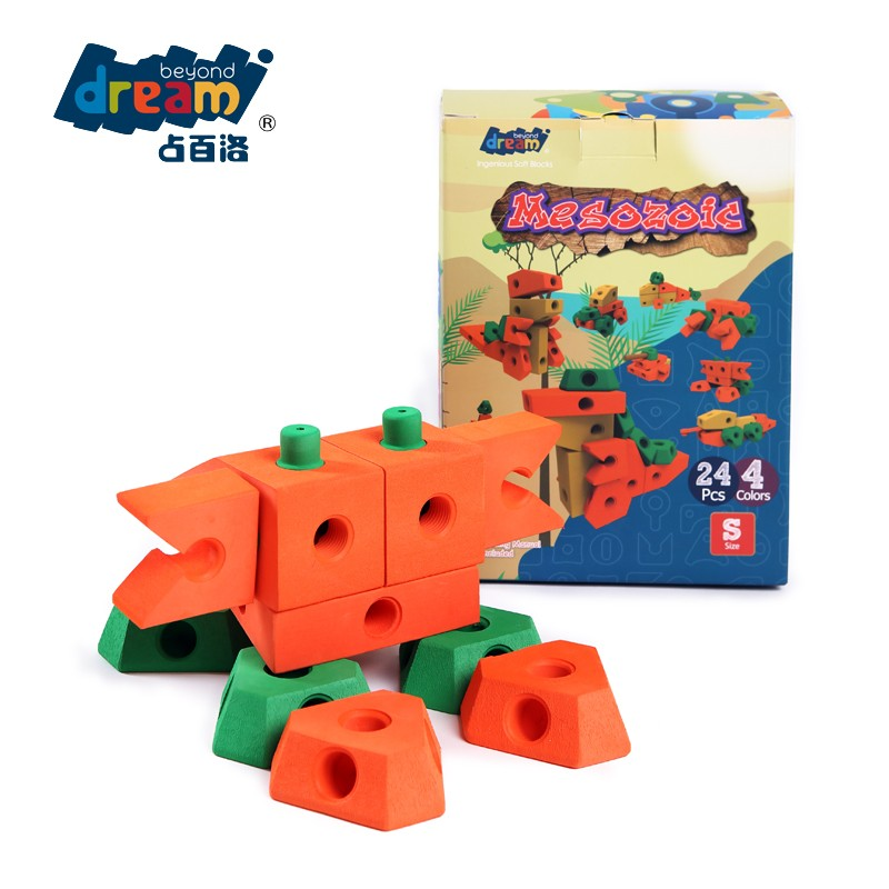 EVA Customized Create Colourfulbuilding Blocks Baby Toy