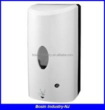 wall mounted hands free foam soap dispenser