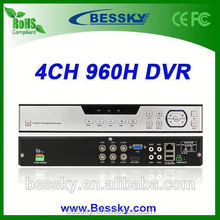 2015 hot sale 4CH DVR,h 264 network dvr software,kpsec mpeg4 network dvr
