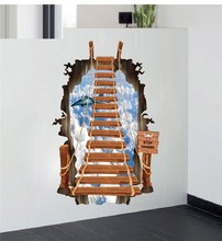 China Wholesale Wall Sticker Big Size