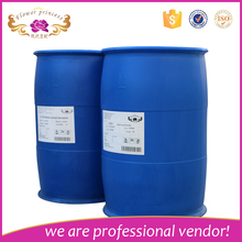High quality cosmetic raw material supplier N-Methyl-N-(1-oxododecyl)glycine sodium salt