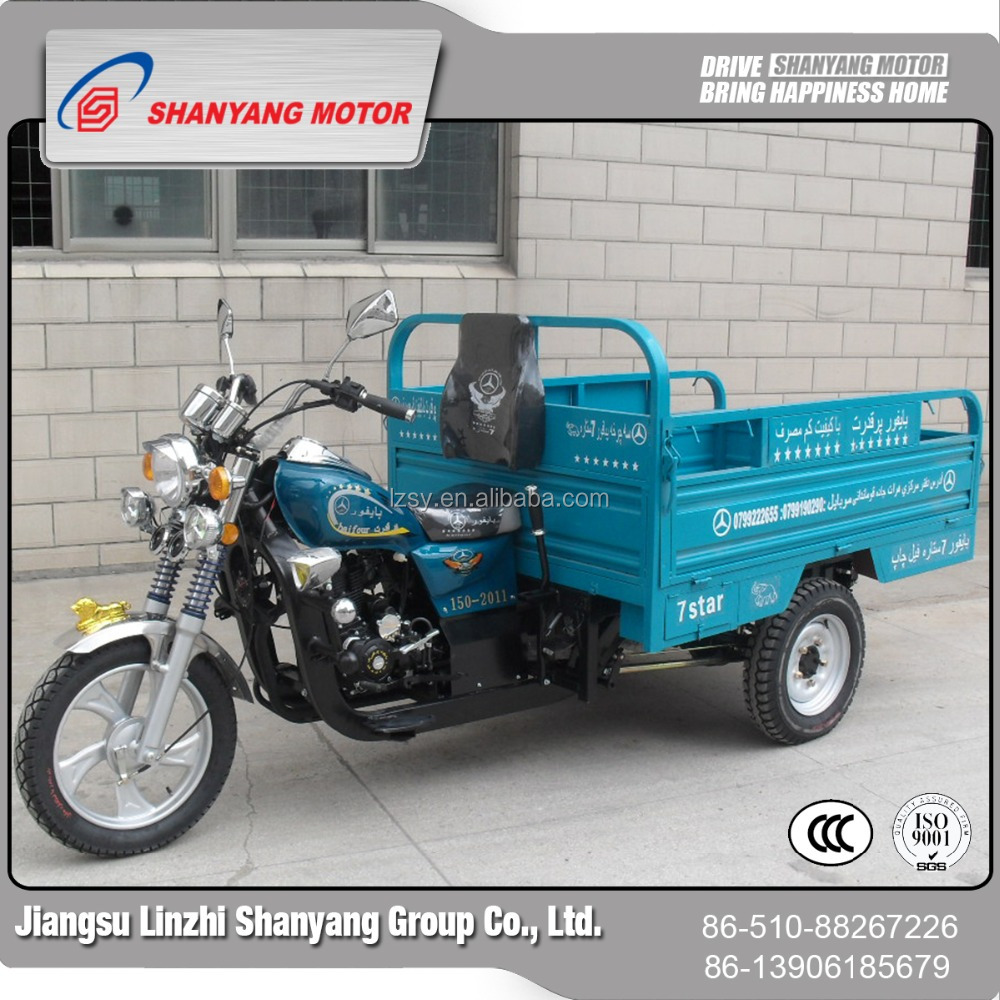 good quality indian bajaj tricycle , cargo hydraulic three wheel tricycles