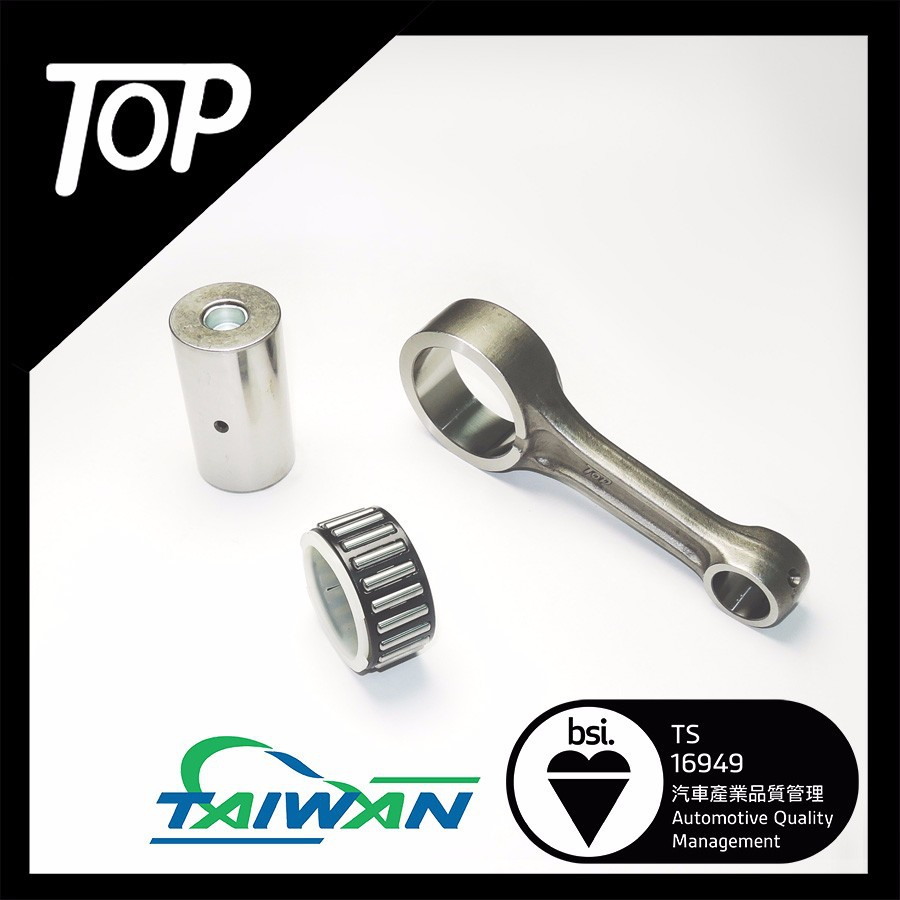 WR 450 2007-2011 Connecting Rod Kit Taiwan Motor spare parts