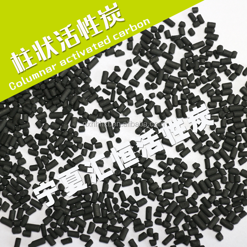 High Quality cylindrical activated carbon for waste water