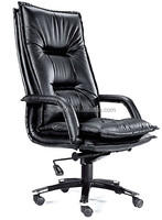High Grade General Manager Chair Modern Design office furniture(FOH-B56-1)