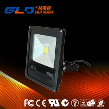 Factory Supplier ip65 50 watt led flood light With Good After-sale Service