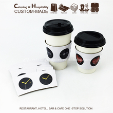 Custom Logo Printed Disposable Paper Coffee Cup Paper Sleeves