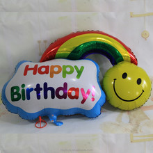 rainbow cloud shaped mylar foil balloons celebrate birthday party