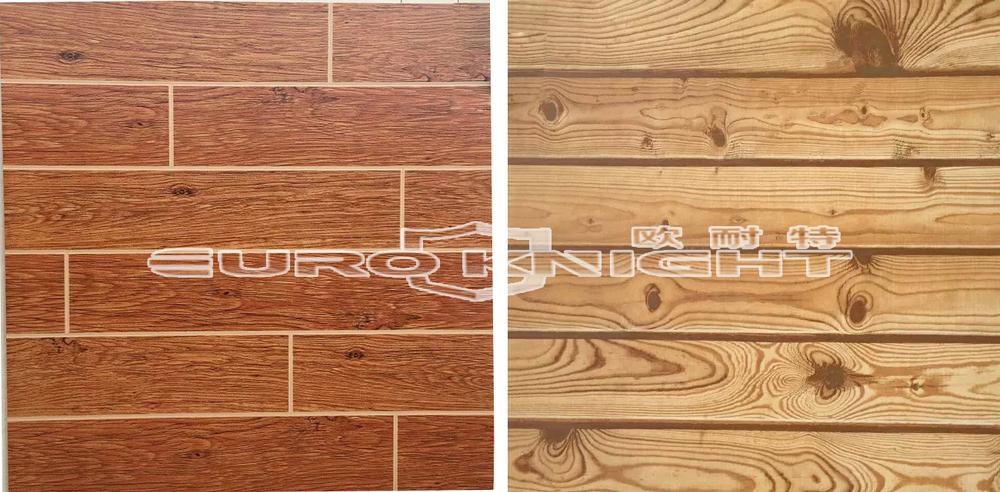 Discontinued Wood Look Designs Ceramic Floor Tile Price In Pakistan