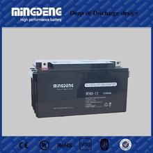 Pakistan market ups battery 12v 65ah gel solar power system battery