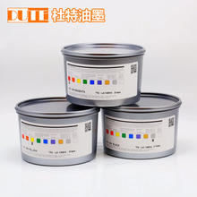 DUTE high quality and best price offset printing ink