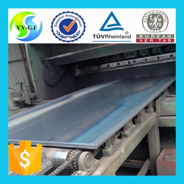 A516 gr 55 low temperature resist alloy steel plate/sheet