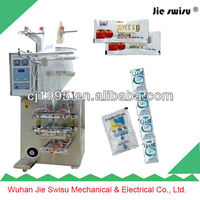 aluminum foil pouch packing machine