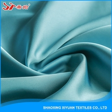 cheap 50*75 100% polyester satin chiffon fabric