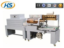 HS-Z100 commercial high speed horizontal packing machine for mask package