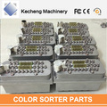 Sesame Seeds Color Sorting Machine's Ejector