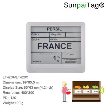 6.0 inch screen electronic shelf label connect POS system
