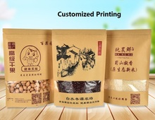 Factory wholesale kraft paper mylar bags with ziplock With ISO9001 Certificate