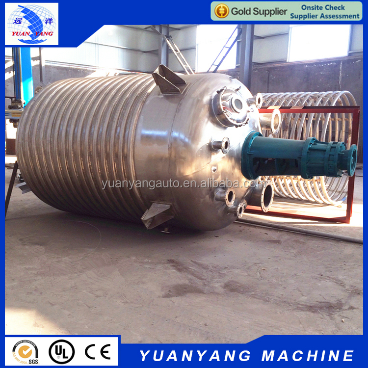 2017 New low prices automatic 1000L reaction kettle continuous stirred tank chemical reactor